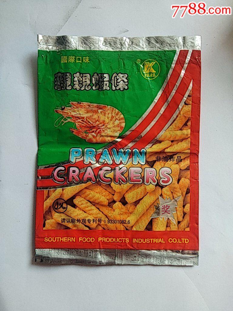 95年亲亲虾条食品袋_价格44元_第1张_