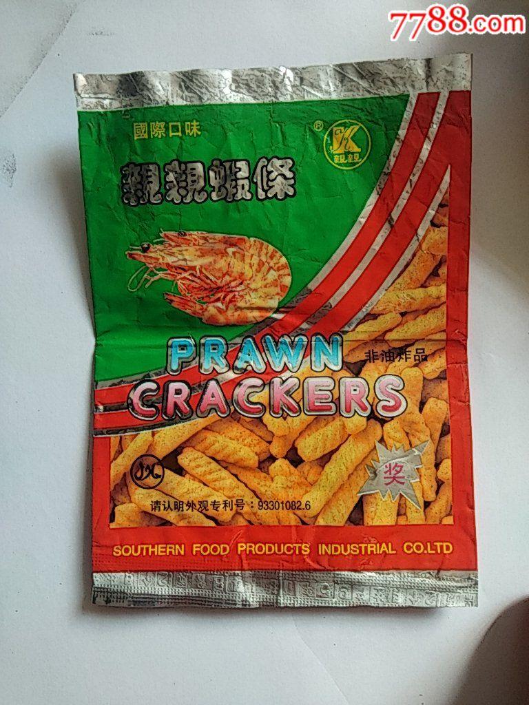 95年亲亲虾条食品袋_价格44元_第2张_