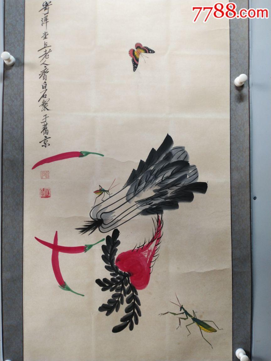 齐白石精品工虫,构图完美,画工精细,低价起拍(au19674585)_