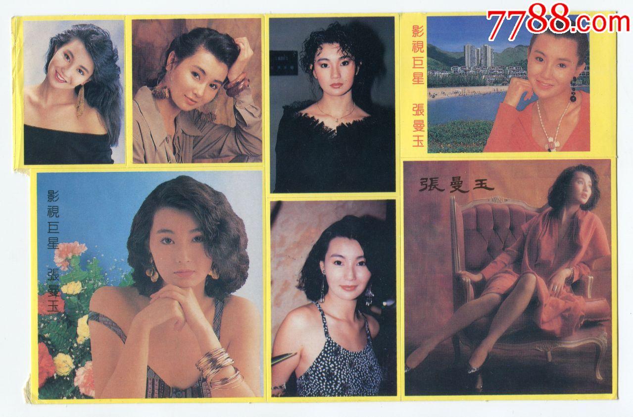 张曼玉(au19674712)_