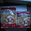 93年一番虾条食品..(au19677260)_