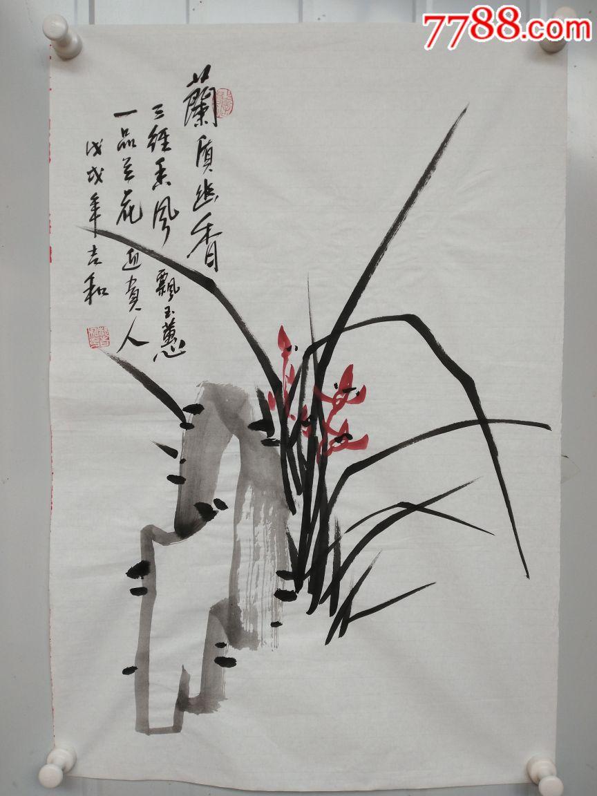 山东名家郝吉和精品兰花,保真(au19682284)_