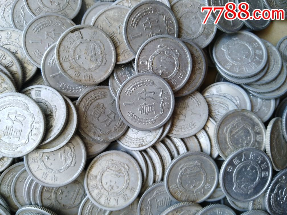 80年一分硬币500枚(au19683328)_