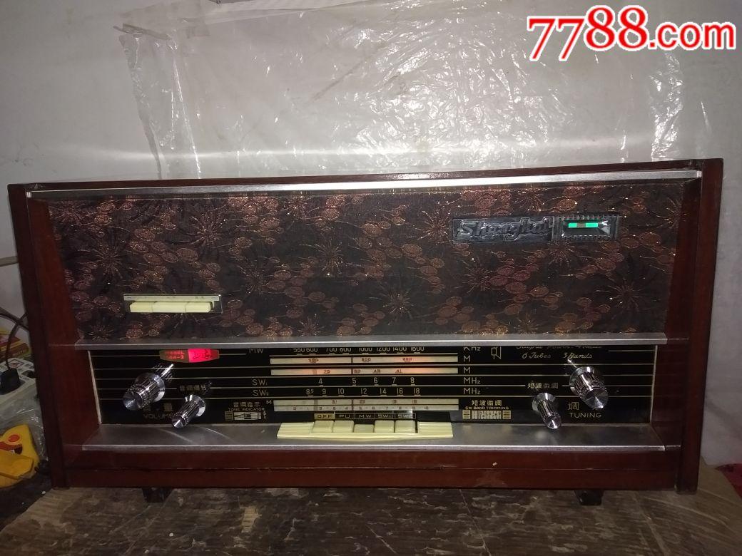 上海144-2收音机,嘎嘎新。_价格1022元_第1张_
