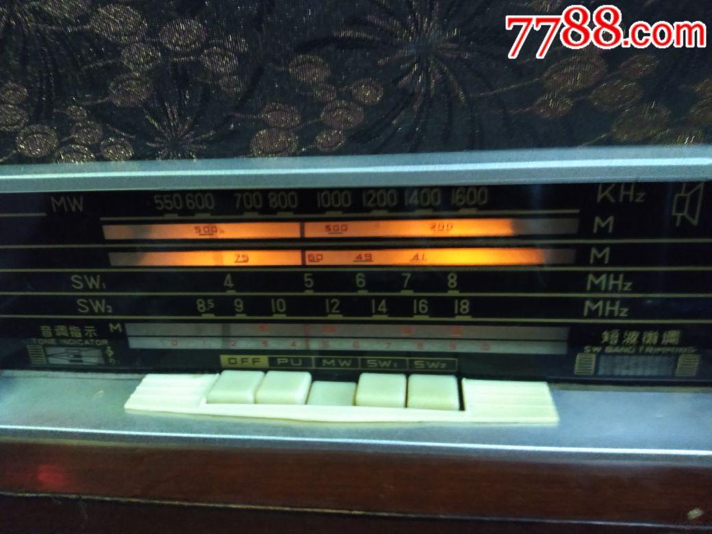 上海144-2收音机,嘎嘎新。_价格1022元_第3张_