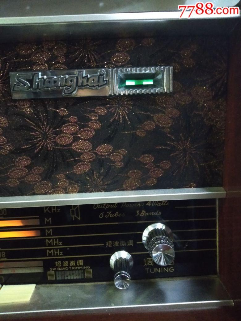 上海144-2收音机,嘎嘎新。_价格1022元_第4张_