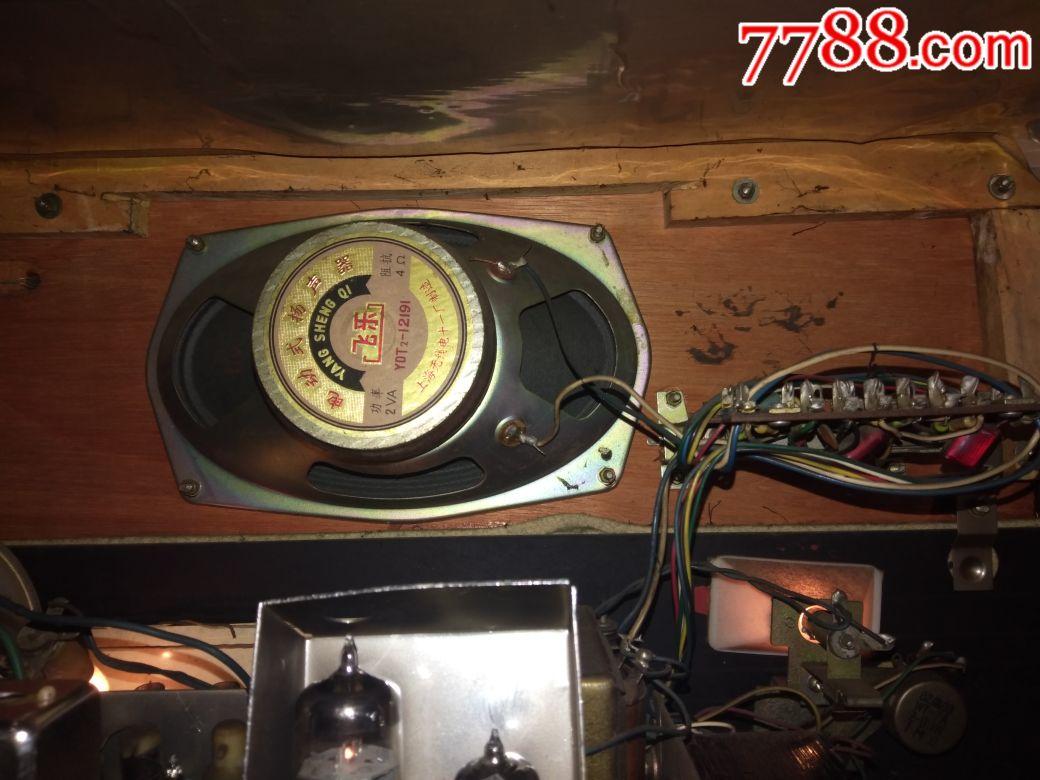 上海144-2收音机,嘎嘎新。_价格1022元_第13张_