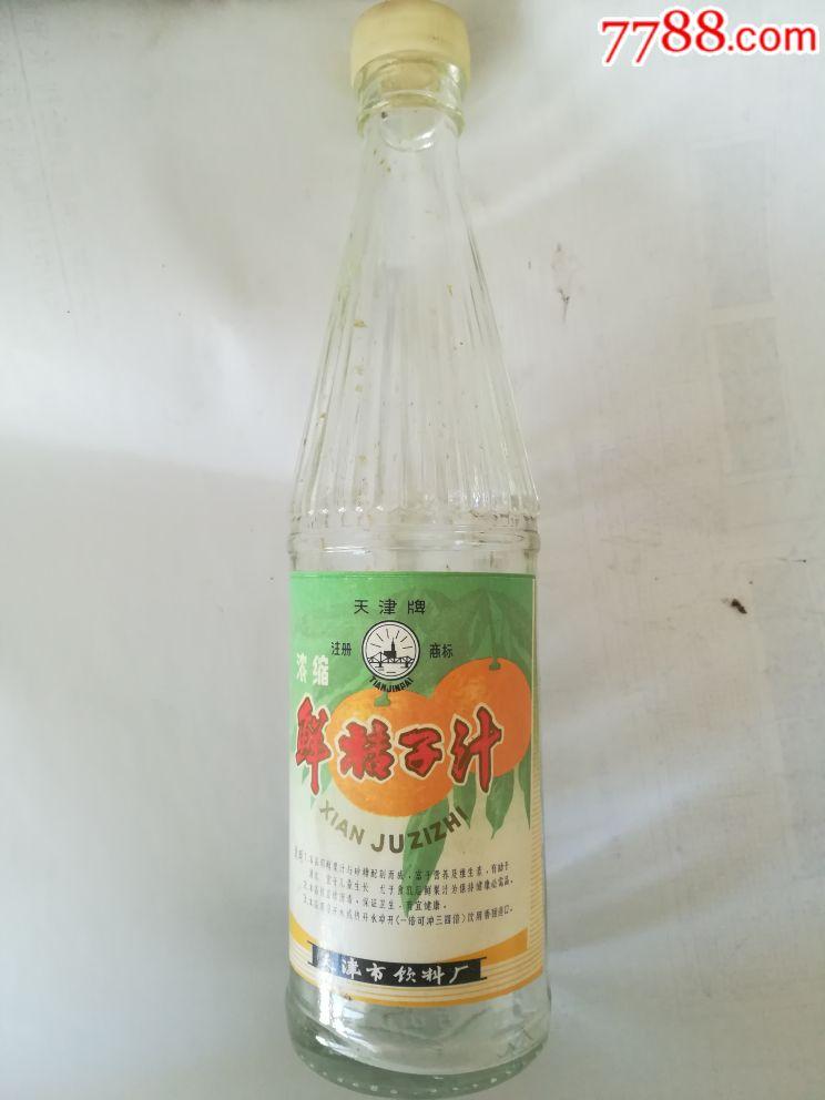 天津市饮料厂天津牌?#24335;?#23376;汁瓶(au19683619)_