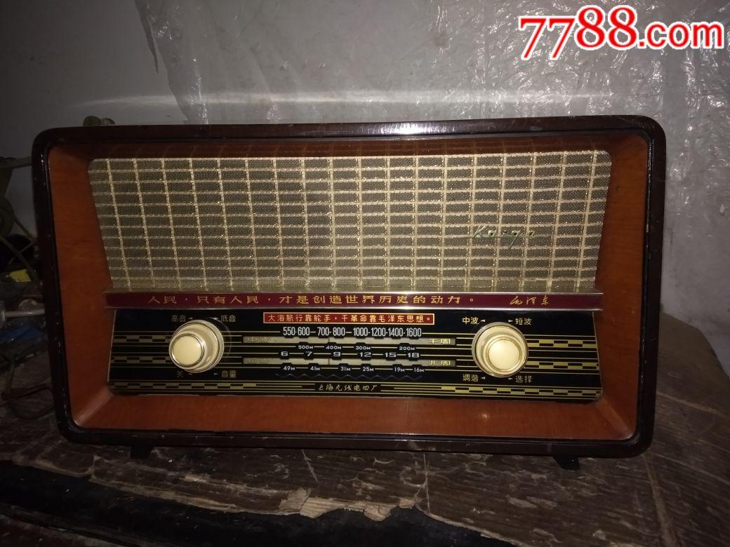 凯歌455-D型双语录收音机(au19686124)_