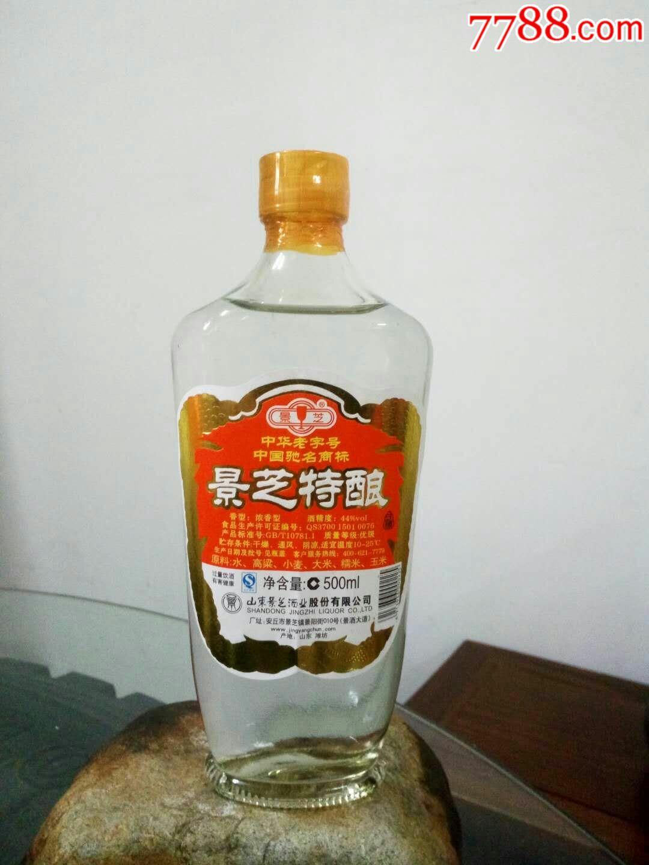 景芝特酿(au19686618)_