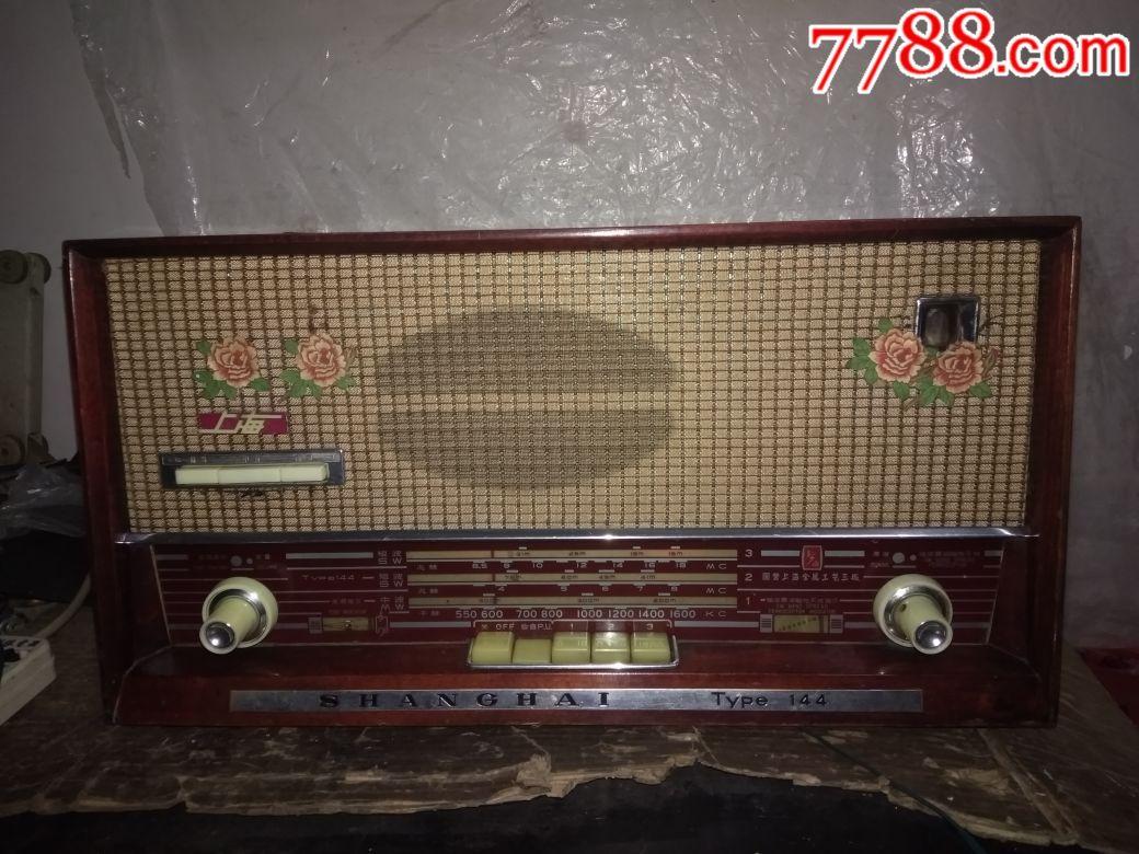 上海144收音机,精品。(au19693084)_