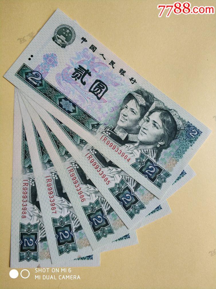 豹子号999开头的80年2元绿钻5连号(au19697840)_