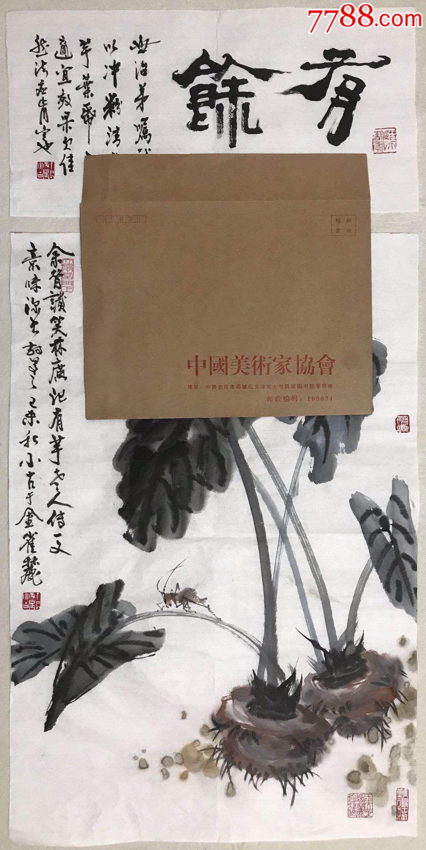 精品�硪u著名��家王小古精品花�B,�����p挖�е忻�f信封,送�Y佳品(au19698990)_