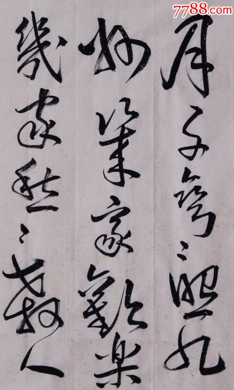 �钊f里竹枝�~_第2��_