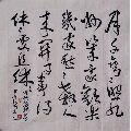 �钊f里竹枝�~(au19706051)_