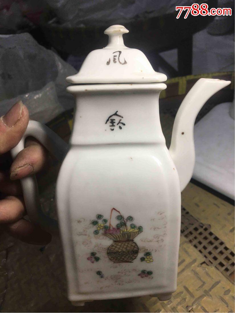 今天收的民国天女散花方壶一只_价格281元_第4张_