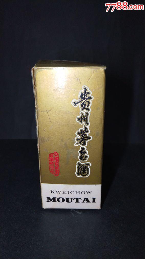 茅台酒瓶-红皮铁盖-200ML-1990-6(au19716951)_