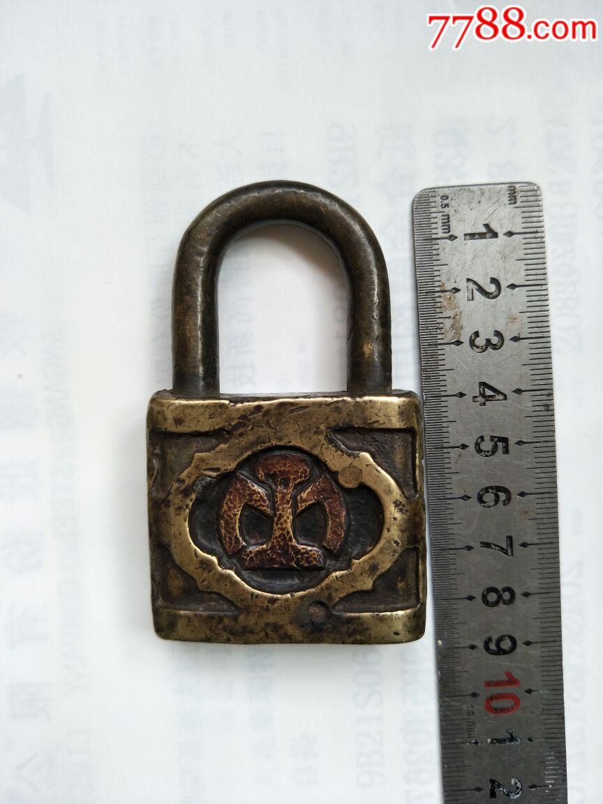 满洲国满铁标黄铜锁无钥匙(au19725300)_
