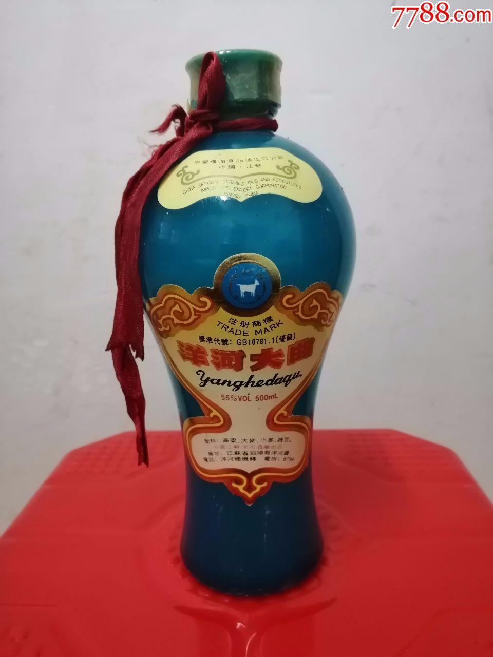 80年代洋河酒瓶,酒标收藏品,(au19758877)_
