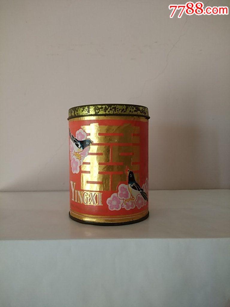 迎喜(纸帖)【中国南昌卷烟厂出品】(au19764249)_