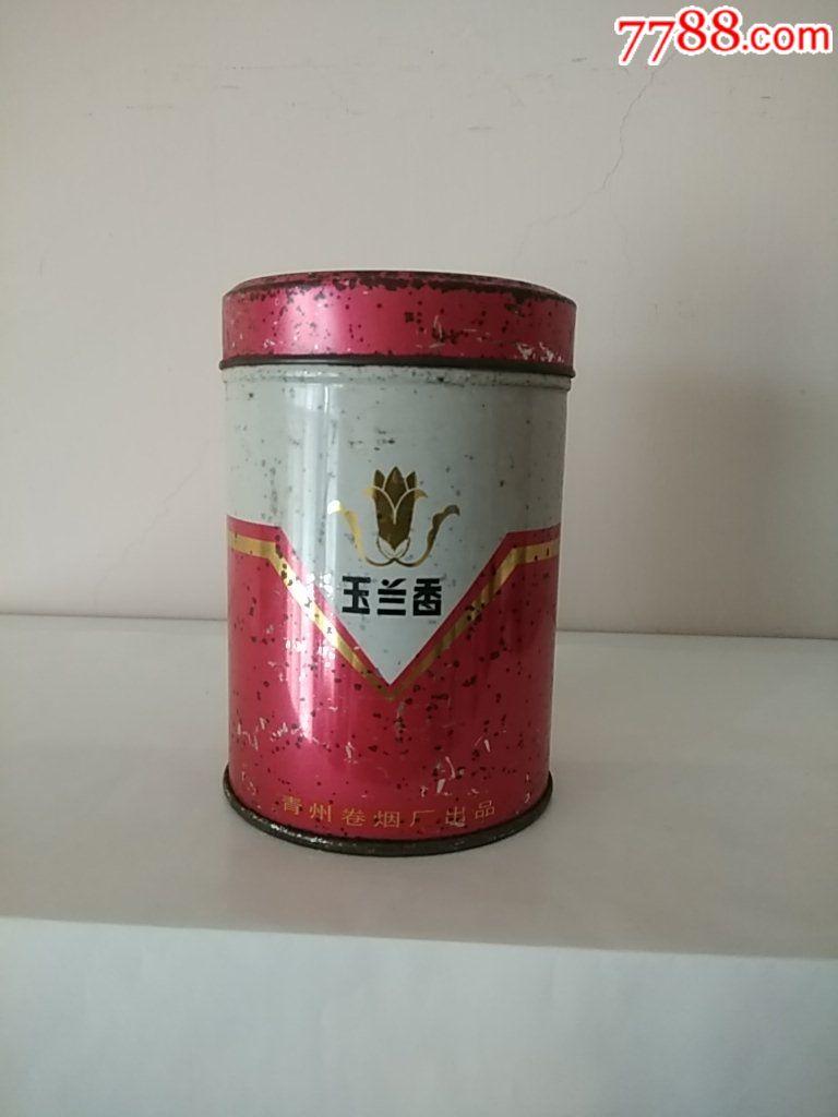 玉兰香【青州卷烟厂出品】(au19764767)_