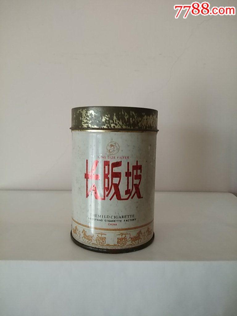 长板坡【中国当阳卷烟厂】(au19764710)_