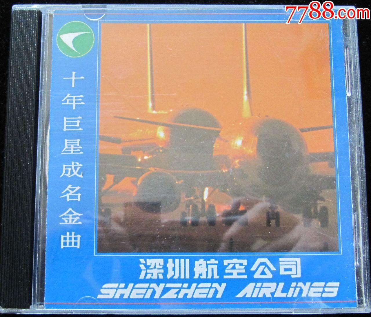 十年巨星成名金曲【�y圈】(au19765849)_