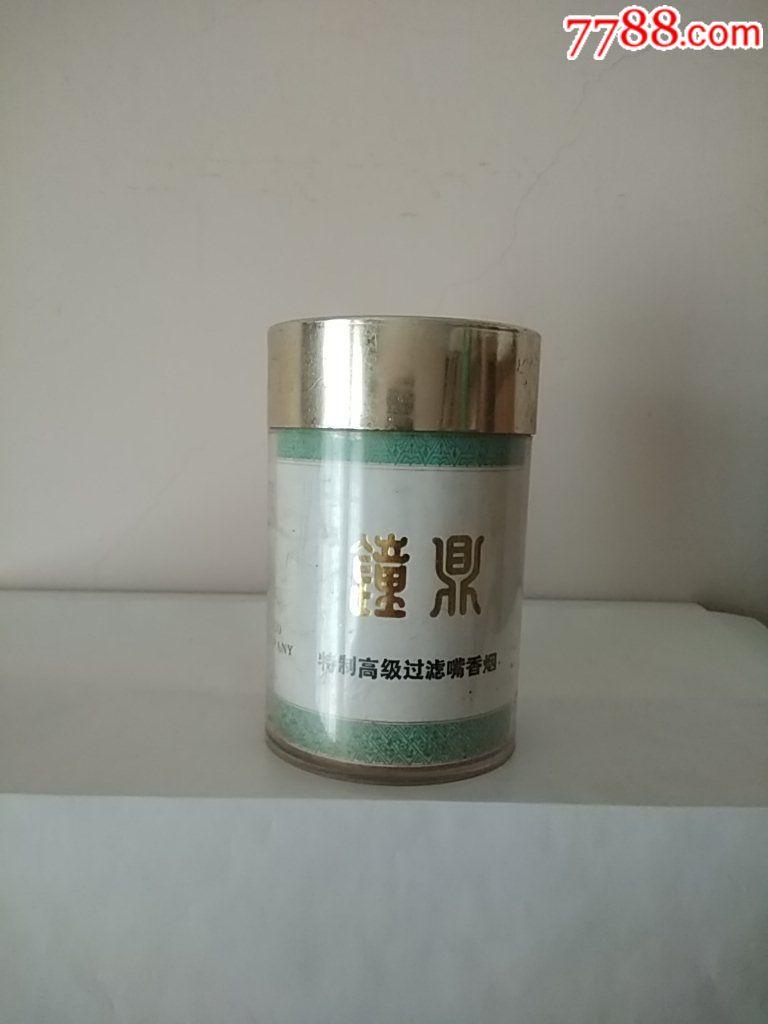 塑罐(50支装):钟鼎(纸标)【中国安徽阜阳卷烟厂出品】(au19765922)_