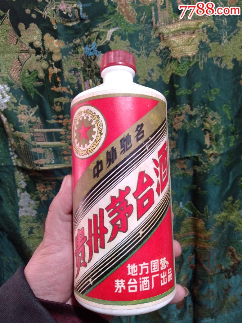 地方国营茅台酒瓶,详情看图片,全品(au19766482)_