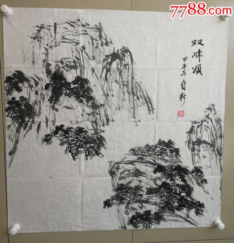 中美�f,�钭孕拢�精品山水四尺斗方69×69(au19773229)_