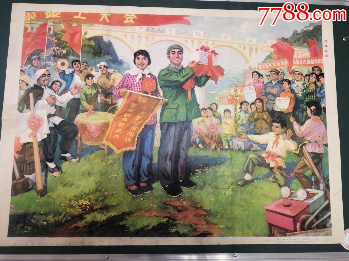 渠畔新�L(au19777612)_