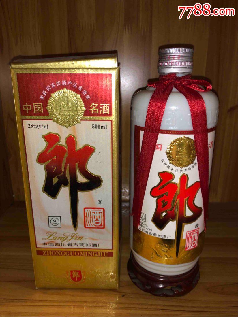 98年-低度郎酒(au19791494)_