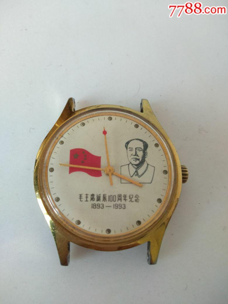 稀少男式北京�o念手表(au19791532)_