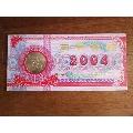 2004年猴年�金�Y品�R卡
