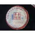 古�渖��,普洱茶-¥50 元_普洱茶/茶�~_7788�W