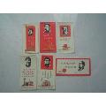 上海市第一机电工业系统1968年*反派代表会议纪念书签6张1套(背后年历)