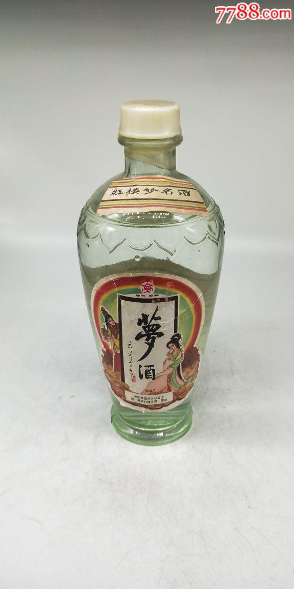 80年代稀少萝卜瓶梦酒(au19813184)_