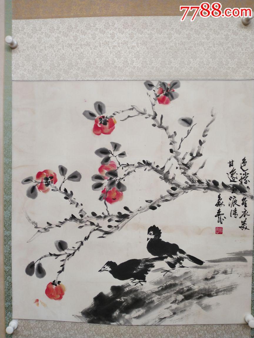 当代著名写意画家杨象宪老师作品,今天放漏,低价起拍(au19828916)_