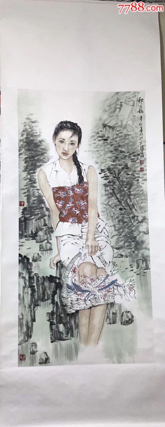 著名画家赵建成精品四尺整张,佳作可藏(au19829483)_