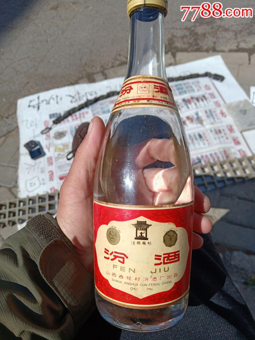 94年汾酒(au19829938)_