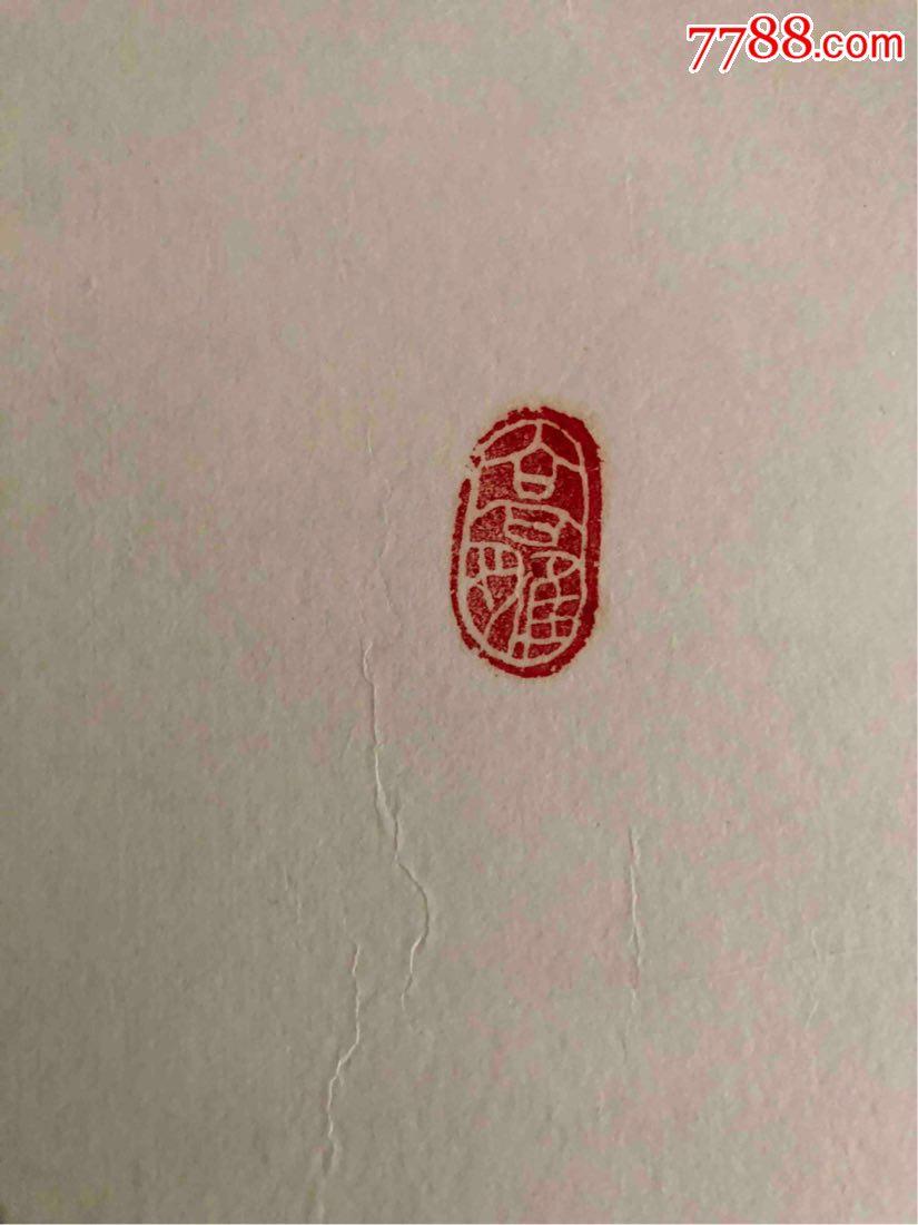 湖南名家曹伟明先生书法_第5张_