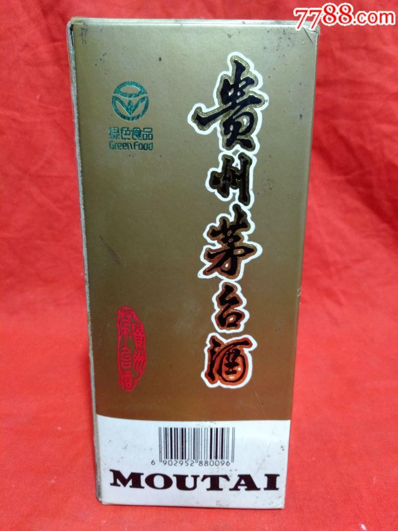 2012年矛台酒瓶,详情看图(au19833871)_