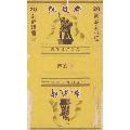 凯旋(au19836497)_7788旧货商城__七七八八商品交易平台(7788.com)