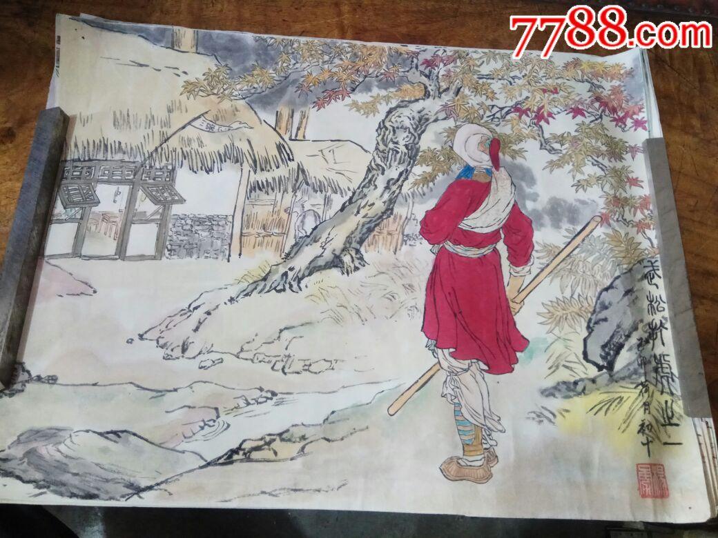 武松打虎漫画一组共8张(au19841952)_