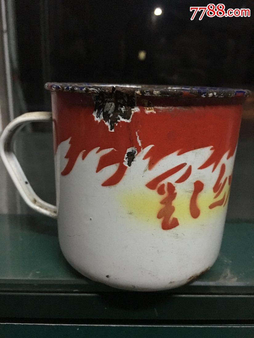 星星之火,疗原搪秧歌武山视频瓷缸图片