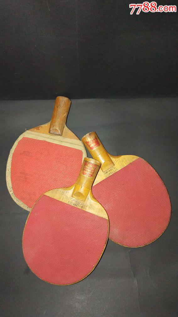 文革乒乓球拍3把(带毛主席语录)(au19860687)_
