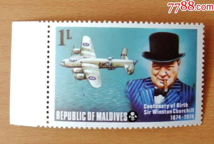 【二战?#20132;?#21644;名人题材好票】英首相温斯顿・丘吉尔百年诞辰邮票-原胶全品左票边(au19873991)_