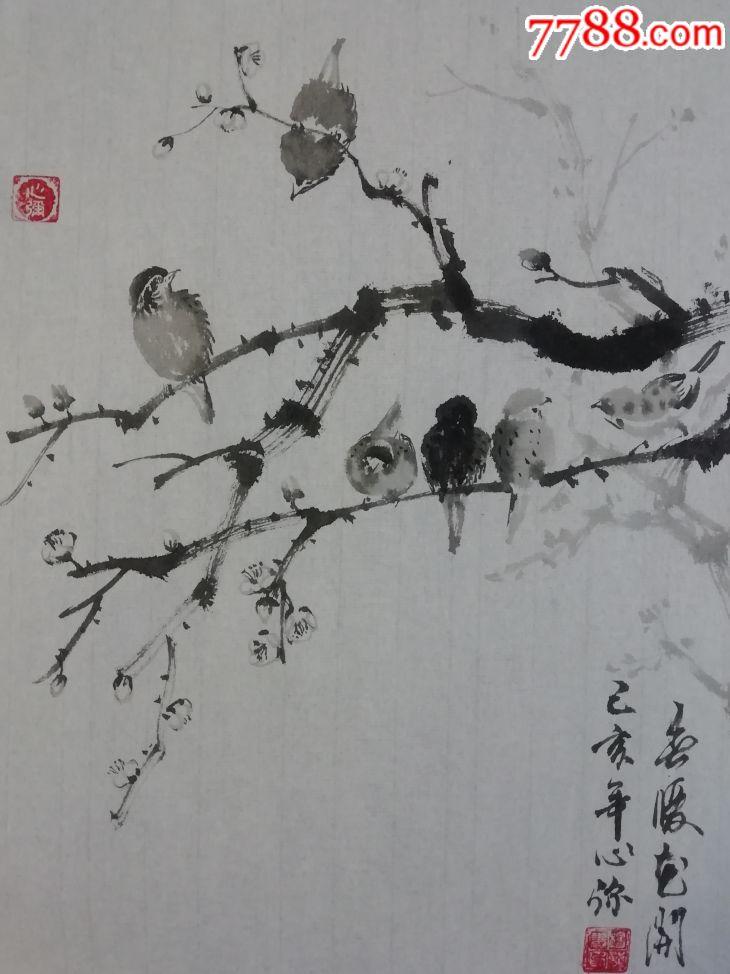 山雨、春暖2幅手绘(au19876930)_