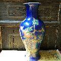 雕瓷花瓶(zc19884931)_7788旧货商城__七七八八商品交易平台(7788.com)
