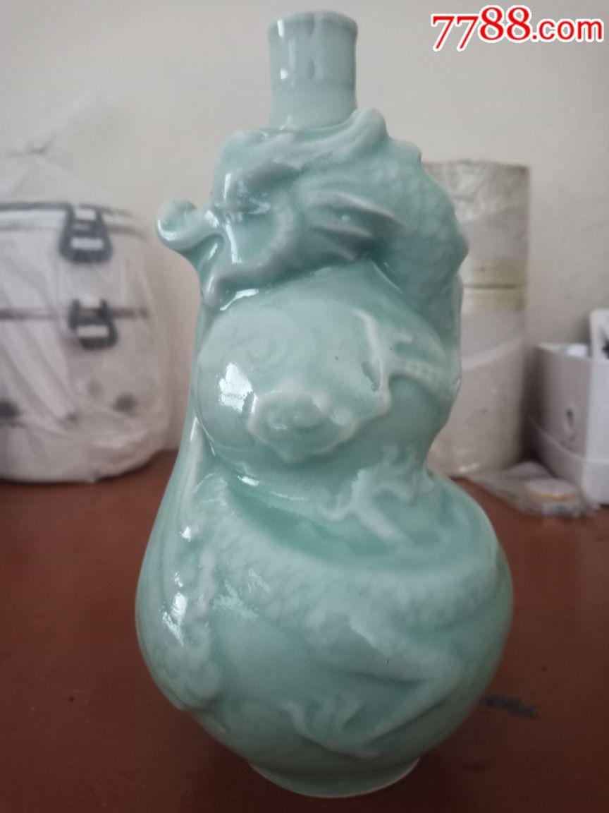 罕�八十年代��泉窖�P��精品豆青青�x酒瓶(au19963236)_